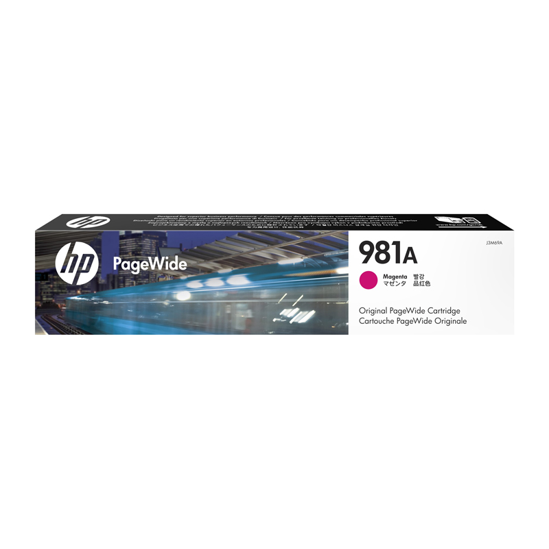 HP 981A PageWide Magenta Ink Cartridge (J3M69A)