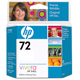 HP 72 Photo Black 130ml Ink Cartridge(C9370A)