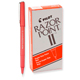 Pilot Razor Point II Super Fine Point Marker Pen 0.2mm Red 12/Box (11011)